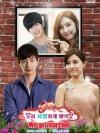 We Got Married - Song Jae Rim (แจริม) & Kim So Eun (โซอึน) (V2D บรรยายไทย 10 แผ่นจบ+แถมปกฟรี)