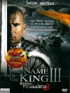 In The Name Of The King 3 / ศึกนักรบกองพันปีศาจ 3