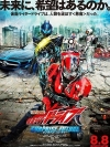 Kamen Rider Drive - Surprise Future