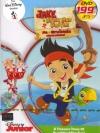 Jake And The Never Land Pirates - เจคกับสหายโจรสลัดแห่งเนเวอร์แลนด์
