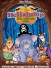 Pooh's Heffalump Halloween Movie : เฮฟฟาลัมพ์กับวันฮาโลวีนแรก