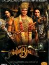 Mahabharat : มหาภารตะ ชุด 1 - 7 (DVD มาสเตอร์ 28 แผ่นจบ + แถมปกฟรี)