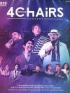 บันทึกการแสดงสด Whitehaus Concert 2 ตอน 4 Chairs (มาสเตอร์ 2 แผ่นจบ)