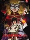 Mobile Suit Gundam Unicorn Vol. 2 : โมบิลสูท กันดั้ม ยูนิคอร์น แผ่นที่ 2