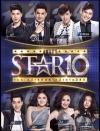 The Star 10 / ค้นฟ้าคว้าดาว ปี 10 (T2D 4 แผ่นจบ + แถมปกฟรี)