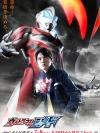 Ultraman Geed Vol. 3 (บรรยายไทย 1 แผ่นยังไม่จบ)