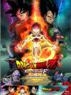 Dragon Ball Z : Resurrection Of F / ดราก้อน บอล แซด ตอน การคืนชีพของฟรีเซอร์