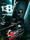 13B: Fear Has A New Address - บ้านเลขที่เฮี้ยน