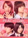Peach Girl / เธอสุดแสบ ที่แอบรัก