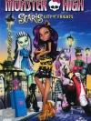 Monster High : Scaris City of Frights / มอนสเตอร์ ไฮ ตะลุยเมืองแฟชั่น
