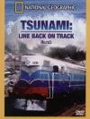 National Geographic: Tsunami: Line Back On Track - รำลึกหนึ่งปีสึนามิ