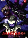 Mobile Suit Gundam Unicorn Vol. 6 : โมบิลสูท กันดั้ม ยูนิคอร์น แผ่นที่ 6
