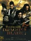 Dragon Blade / ดาบมังกรฟัด