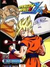 Dragon Ball Z Kai Season 2 Vol. 1 - 6 (Set 1) : ดราก้อนบอล แซดไค ซีซั่น 2 แผ่นที่ 1 - 6 (ชุดที่ 1) (มาสเตอร์ 6 แผ่นยังไม่จบ)