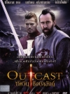 Outcast / อัศวินชิงบัลลังก์