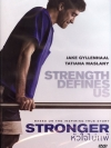 Stronger / หัวใจไม่แพ้