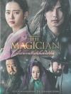 The Magician / นักมายากลเจ้าเสน่ห์แห่งโชซอน