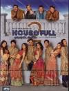 Housefull 2 / ชุลมุนลุ้นรัก บ้านพักใจ