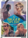 A Bigger Splash / ซัมเมอร์ร้อนรัก