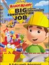 Handy Manny : Big Construction Job - แมนนี่ยอดคน รับมือกับงานใหญ่