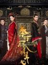 The King's Woman (บรรยายไทย 8 แผ่นจบ + แถมปกฟรี)