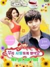 We Got Married Jin Woon & Go Joon Hee (V2D บรรยายไทย 8 แผ่นจบ+แถมปกฟรี)