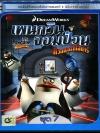 Penguins Of Madagascar Vol. 7 / เพนกวินจอมป่วน ก๊วนมาดากัสการ์ ชุด 7