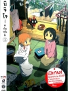 My Ordinary Life (Nichijou) / นิจิโจ สามัญขยันรั่ว (มาสเตอร์ 13 แผ่นจบ + แถมปกฟรี)