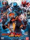 Kamen Rider Ghost Special (45th Anniversary)