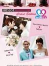We Got Married - Key & Arisa (V2D บรรยายไทย 4 แผ่นจบ+แถมปกฟรี)