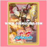 Future Card Buddyfight Card Protector / Sleeve Vol.11 : Thunder Knights, Halberd Dragon x55