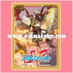 Future Card Buddyfight Card Protector / Sleeve Vol.11 : Thunder Knights, Halberd Dragon x55