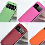 (390-005)เคสมือถือซัมซุงกาแล็คซี่ Case S4 เคสพลาสติกฝาพับ Flip Cover โชว์หน้าจอ