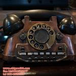 โทรศัพท์ทองแดงยุคนาซี รหัส22760tl