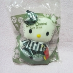 Reversible Dear Daniel-Soft Drink-Referee