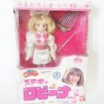 ตุ๊กตาRobina จากเรื่องRobocon ฺBandai 1999