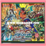 H Booster Set 3 : Assault of the Omni Lords / Great Front Formation of the Horned Kings (BF-H-BT03) - Booster Box