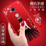 (025-711)เคสมือถือ Case Huawei GR5 เคสนิ่มซิลิโคนลายการ์ตูนผู้หญิง ขอบเพชรพร้อมสายคล้องคอถอดแยกได้