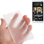 case เคส Ultra Thin Polycarbonate Materials HTC One M7 (Transparent)