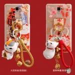 (430-002)เคสมือถือ Case OPPO R7 Plus เคสนิ่ม Lucky Cat พร้อมแหวนตั้งโทรศัพท์ตุ๊กตา 3D นำโชค