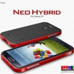 (152-188)เคสมือถือซัมซุงกาแล็คซี่เอส 4 Samsung Galaxy เคสขอบพลาสติกเคสนิ่มด้านในประสิทธิภาพป้องกันรอยขีดข่วน NEO HYBRID