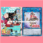 V Jump January 2018 + VJMP-JP140 : Summon Sorceress (Ultra Rare)