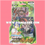 Trial Deck 5 : Ninja Onslaught / Fierce Battle!! Lethal Formation (BF-TD02)
