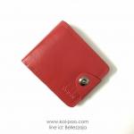 กระเป๋าสตางค์ใบสั้น shaishi หนัง สีแดง
