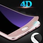 (619-005)ฟิล์มกระจก Vivo X9S Plus กระจกนิรภัย 4D สไตล์ 9H กันรอยขูดขีดกันน้ำกันรอยนิ้วมือ