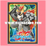 Future Card Buddyfight Card Protector / Sleeve Vol.12 : Nanomachine Ninja, Tsukikage x55