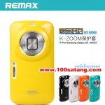 (282-003)เคสมือถือ Samsung S5 K ZOOM เคสนิ่ม Jelly สวยสดใส