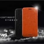 (354-029)เคสมือถือซัมซุง Case Samsung S6 edge plus ฝาพับเทกเจอร์หนัง PU มันเงาสไตล์ MOFI