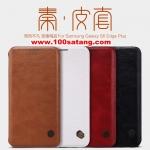 (385-017)เคสมือถือซัมซุง Case Samsung S6 edge plus เคสพลาสติกฝาพับ PU NILLKIN Qin Series