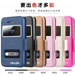 (373-027)เคสมือถือไอโฟน case iphone 4/4S เคสนิ่มฝาพับ PU โชว์สองหน้าจอกันรอยกันน้ำ